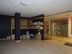 Магазин Русе